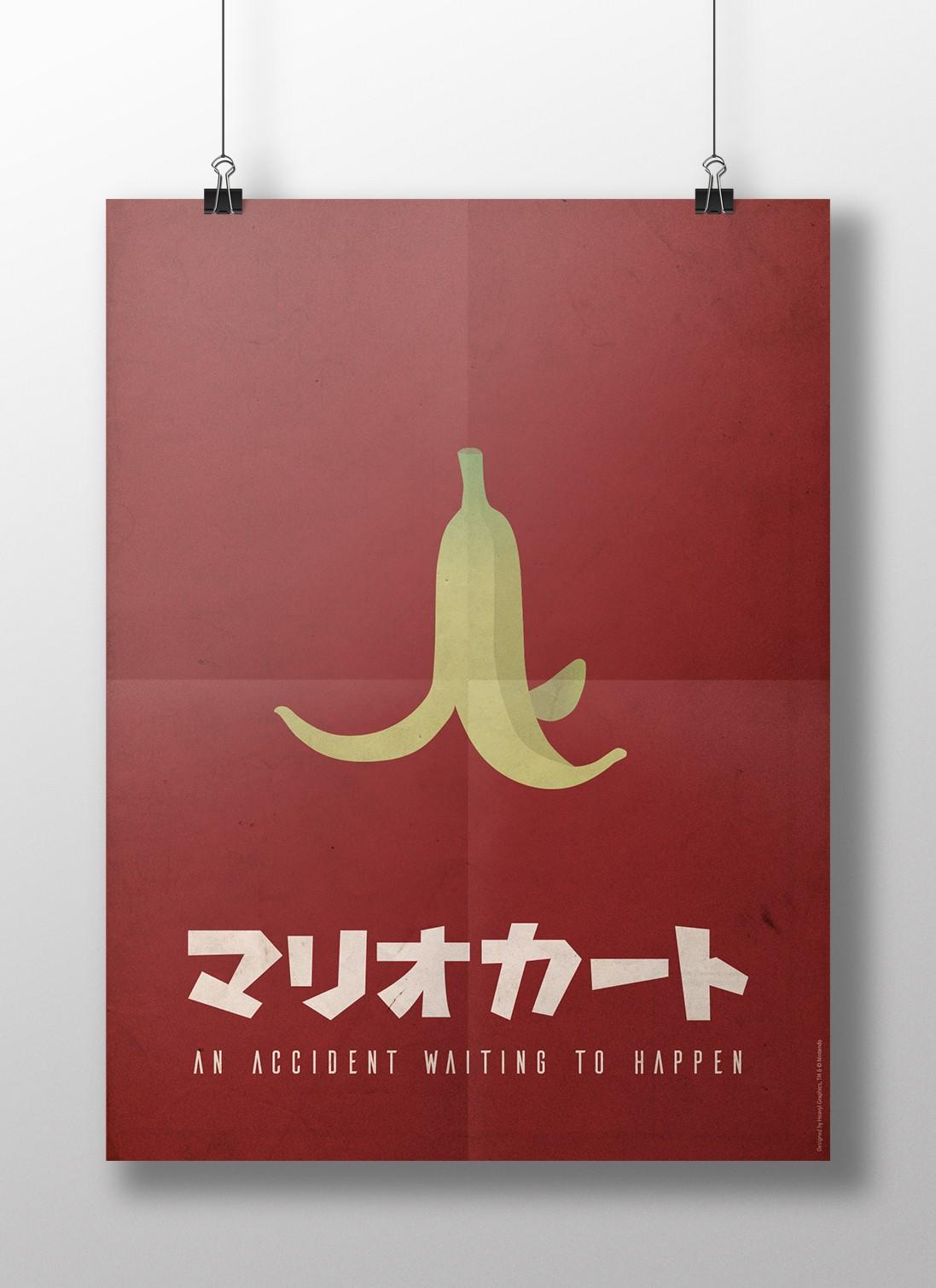 Mario Kart Poster 1